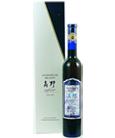 山形の日本酒 梅酒 ワイン スパークリングワイン シャンパン ブランデー