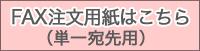 山形県産 みやこ南瓜(かぼちゃ)送料無料 フラワーギフト ネット通販花屋花樹有(かじゅある )