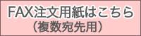 庄内砂丘メロン、アールスメロンアンデスメロン、紅花メロン ネット通販花屋 花樹有(かじゅある)