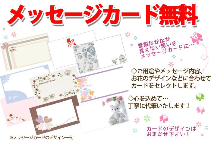 クリスマス・フラワーアレンジメント 送料無料 ネット通販花屋花樹有(かじゅある)