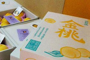 黄金桃 商標