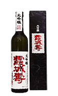 山形  の日本酒 梅酒 ワイン スパークリングワイン シャンパン ブランデー