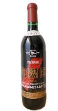 山形の日本酒 梅酒 ワイン スパークリングワイン シャンパン ブ  ランデー